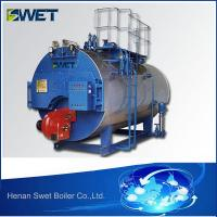 Buy cheap Low Emission New Type Oil Gas Fired Boiler Steam For Industrial from wholesalers