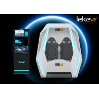 Buy cheap Economical LEKE UPGRADE 9D Egg VR Cinema , Unforgettable 9D Virtual Reality Experience product