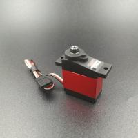 Buy cheap B13DLM AGF 13g Micro Digital metal gear 9g Brushed motor servo Specially for RC Plane, Helicopter from wholesalers