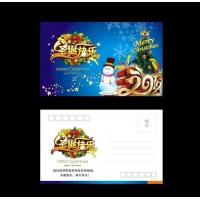 Buy cheap Christmas Greeting Cards 3D lenticular postcard 0.45 mm PET 3d postcard Animation effect postcard product
