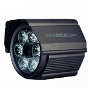 Buy cheap 200M IR 25mm Lens 540TVL surveillance camera(YD-230S) product
