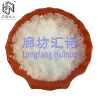 China factory price magnsium chloride hexahydrate pharma grade 7791-18-6mgcl2.6h2o on sale