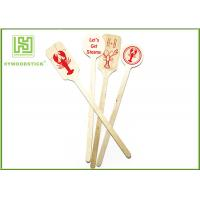 Buy cheap 150mm Round Head Wooden Coffee Stirrer Sticks / Stir Stick Non - Flavor product