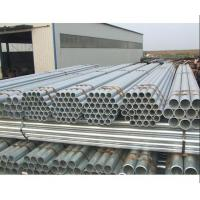 Buy cheap Hot rolled schedule80 galvanized ERW steel pipe product