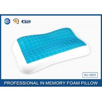 Buy cheap Contour memory foam cooling gel pillow in Summer for relieving neck fatigue product