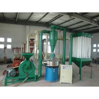 Buy cheap Low Noise PVC Pulverizer Machine For Medium Hard Friable Materials from wholesalers