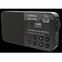 """Buy cheap GR-22 Portable DRM Radio Receiver 3"""" LCD Operates On AA Battery With Auto Time from wholesalers"""