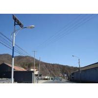 China Motion Activated Solar Powered Outdoor Street Lights / Solar Road Lighting System on sale
