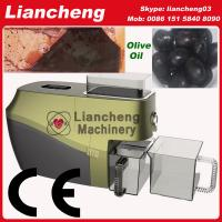 Buy cheap LC-200 multifunctional household 3kg per hour oil press machine/oil expeller/oil extractor product