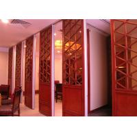 Buy cheap Multi functional Room Sound Proofing Acoustic Folding Screen Room Dividers product