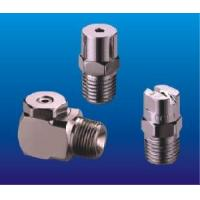 Buy cheap Metal Fan Spray Nozzle with Good Quanlity product