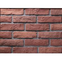 Buy cheap thin brick veneer for wall cladding with special antique texture product