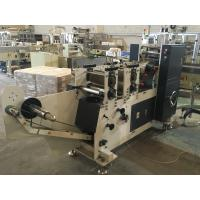 Buy cheap Small Handky Pocket Tissue Machine With Automatic Folding Division 5.5KW from wholesalers