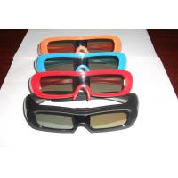 Buy cheap Comfortable Universal Active Shutter 3D TV Glasses USB Chargeable Battery product