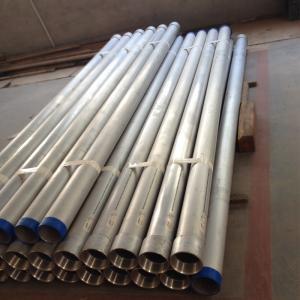 China aluminum electric pipe price cul rigid aluminum conduit on sale