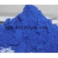 Buy cheap Iron oxide blue from wholesalers