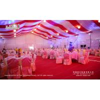 China White Aluminum and PVC Luxury Celebrating Tent with Solid Sidewalls for 500 People Capacity Weddings and Parties on sale