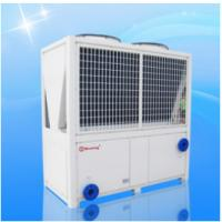 Buy cheap Swimming Pool Water Heater Heat Pump , Pool Heating Energy Efficient Heat Pumps from wholesalers