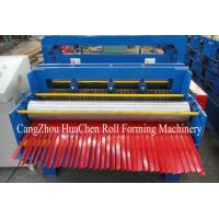 Buy cheap Automatic Metal Plate Cutting Machine Cutting and Slitting Machine Hydraulic product