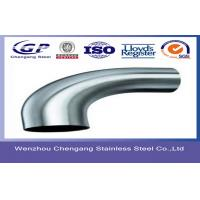 "Quality 15 °/ 30°Stainless Steel Bends Elbows 301 1/8"" - 40"" Sch 10 / Sch 160 DIN / AISI For Pipe for sale"