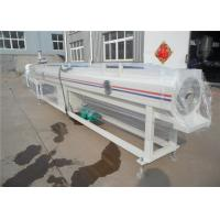 Buy cheap Automatic Plastic Pipe Extrusion Line For PP-R Cool / Hot Water Pipe product
