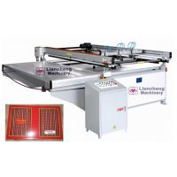 Buy cheap LC-3000 Large size semi-automatic planar screen printing machine product