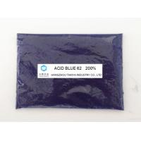 China acid blue 62 dye, 4368-56-3, acid blue 2BR, acid blue P-2R, acid dyes, brilliant blue, China on sale