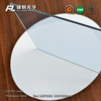 Buy cheap High Performance 8mm Clear Acrylic Sheet Anti Static Coating For Clean Equipment product