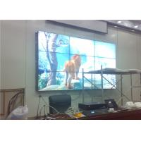 Buy cheap Splicing Screen LCD Broadcast Video Wall Display 3x3 55 Inch For Exhibition Center RS232 product