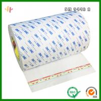Buy cheap 3m9448a double-sided adhesive, 3m9448a cotton paper strong double-sided adhesive product