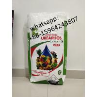 Buy cheap Laminated BOPP Woven Bags For Packaging Feed Food Fertilizer rice product