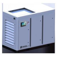 15 - 22kw Electric Air Compressors With Low Rotating Speed , Low Noise
