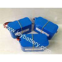 Buy cheap New arrival 26650 2.5Ah 30C battery  A123 26650/Lifepo4 ANR26650M1B A123 26650 battery product