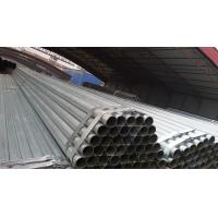 Buy cheap Scaffolding Steel Pipe with hot galvanizing treatment product