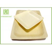 Buy cheap Durable Disposable Platter Plates , Strong Wooden Dessert Plates For Kids Adult product