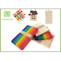 Buy cheap Birch Wooden Craft Sticks For House Making 6 Inch Bright Colors product