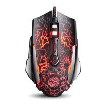 Buy cheap Gaming mouse from wholesalers