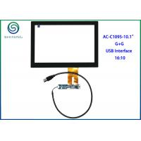 Buy cheap 10.1 inch Capacitive Touch Panel For Industrial Touch Monitors product