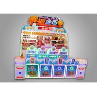 Buy cheap Novel Gameplay Indoor Lucky Gold Children's Carnival Games Booth For Shopping Mall product