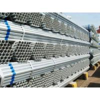 Buy cheap 2 Inch Galvanized Pipe product