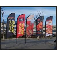 Buy cheap UV Proof Outdoor Flag Banners Custom Feather Flag Stand For Advertising product