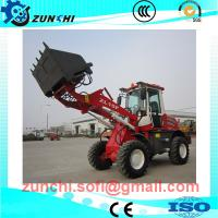 China  Best price 1.5t wheel loader ZL15F  for sale