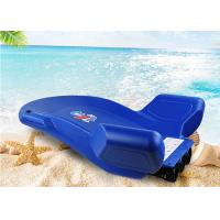 Buy cheap HDPE5001 Plastic Electric Body Board For Swimming Learning / Water Entertainment from wholesalers