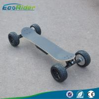 Buy cheap 2017 mini skateboard, brushless electric skateboard from shenzhen manufacture product