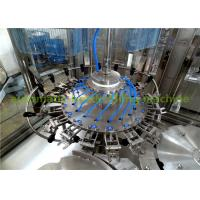 Buy cheap Electric Automatic Bottling Line Pure Water Washing Filling Capping Machine from wholesalers