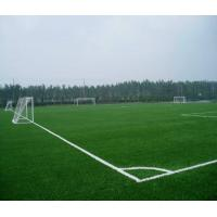 Buy cheap Artificial Grass For Football Ground Field Fire Water Resistant For Playground product