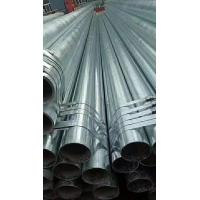 Buy cheap Galvanized Steel Scaffold Tube Welded Water Tube Galvanized Steel Pipe For Drinking Water product
