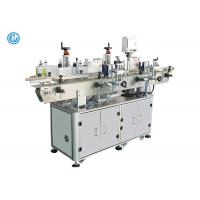Buy cheap PLC Automatic Bottle Labeler Round Bottle Front And Back Double Heads product