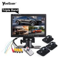 Buy cheap Wide Voltage Reverse Parking Assist System Car Black Box Rear Camera 7 Inch Monitor product