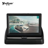 Buy cheap car backup monitor rear view tft lcd color tv 4.3 inch monitor product